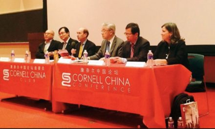Cornell China Conference
