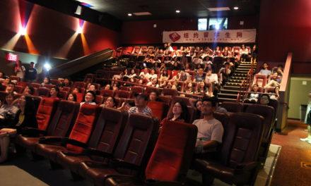 2018年《一出好戏》电影包场活动