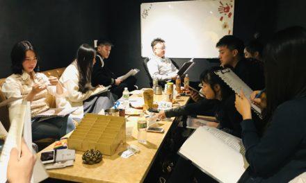 2019.1.18 桌游之夜