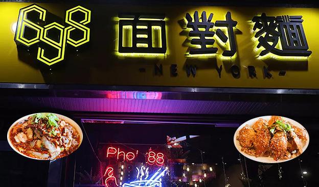卧虎藏龙!川菜星级大厨、火遍美国的越南菜大厨都在这,法拉盛这家cafe竟然这么牛?!