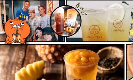 半个娱乐圈pick的奶茶,台湾网红春陽茶事入驻纽约啦!留言还送免费奶茶哦~!