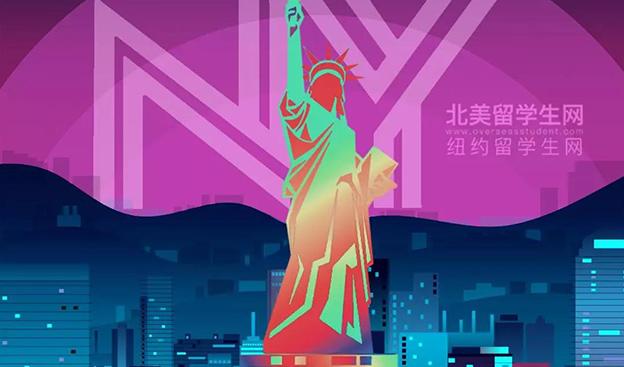 2020纽约租房全攻略:宿舍要不要住?租房哪些区?各个大楼什么情况?