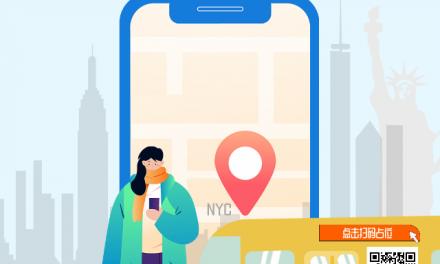 【活动】来美留学,今秋重启:万人免费接机活动报名开始,纽约终于等到你!